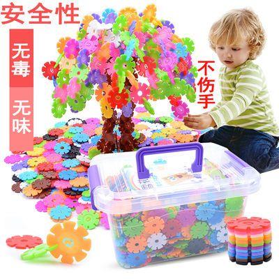 儿童益智玩具雪花片大号智力开发塑料积木加厚男孩女孩早教拼装