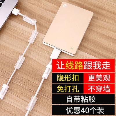 免钉网线收纳理线器自粘式墙上面贴排线器线卡扣子电线桌面固定夹
