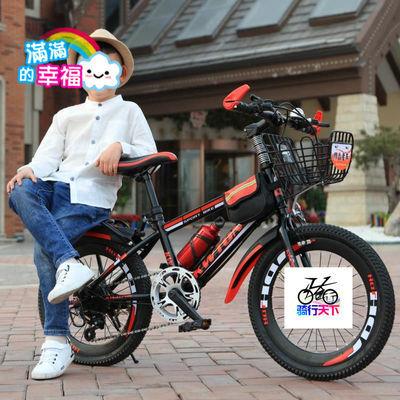 儿童自行车7-8-9-10-11-12岁15童车男孩20寸小学生中大童单车山地