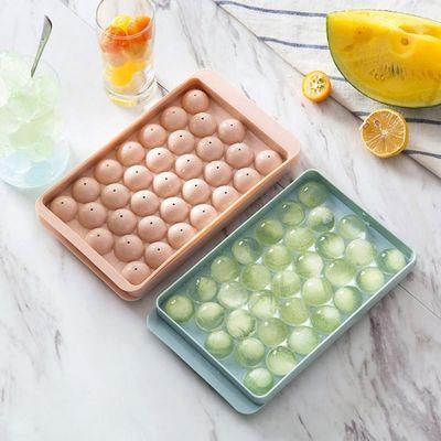 夏季自制冰球冰块模具冰箱球形制冰格创意家用做冰格盒子制冰盒