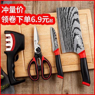 刀具套装菜刀厨房家用锋利切片刀切菜刀水果刀剪刀磨刀神器带刀架