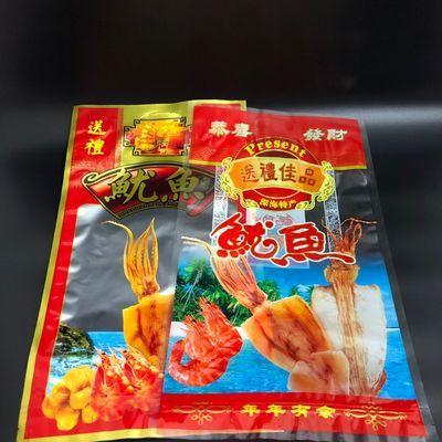 透明自立鱿鱼包装袋子塑料袋鱿鱼丝送礼佳品海鲜干货自封半斤