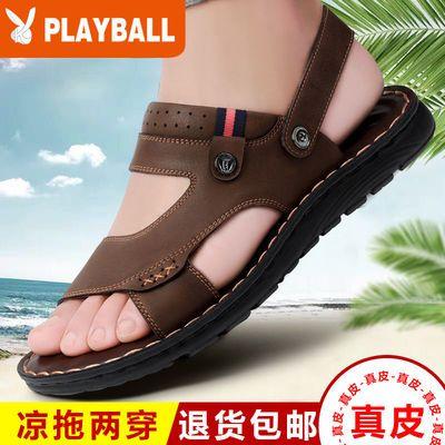 【真皮牛皮】凉鞋男夏季新款真皮男士凉鞋防滑沙滩鞋休闲凉拖鞋子