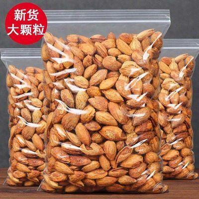 坚果类零食大礼包巴旦木奶油杏仁批发干果类散装巴坦木干货巴达木