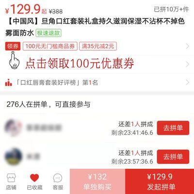 【中国风】旦角口红套装礼盒装滋润保湿雾面防水不沾杯不掉色学生