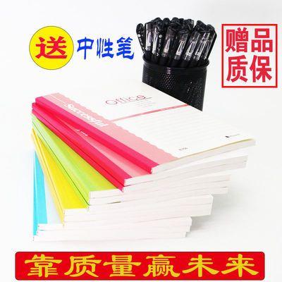 办公软抄本32K笔记本记事本学生日记本练习本会议培训手账本批发