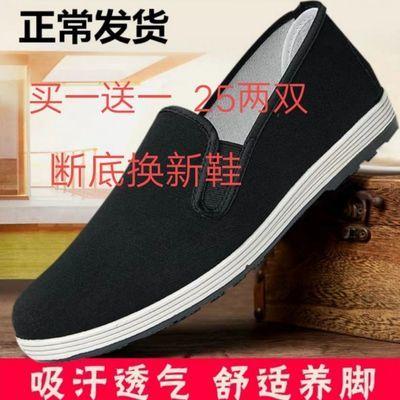 {买一送一}老北京布鞋男透气防臭防滑耐磨工作鞋2020年新款春夏季