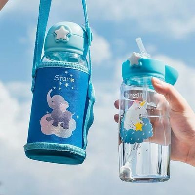 幼儿园水壶塑料吸管杯带吸管带杯套可爱卡通水杯便携儿童吸管杯