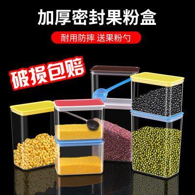 果粉盒塑料方形密封罐透明储物罐咖啡奶茶店专用加厚果粉盒方豆桶
