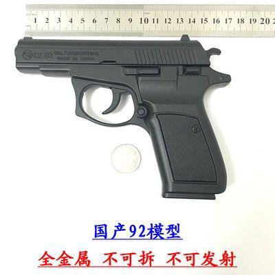 枪模型92式全金属超大号 PPK枪型加重影视道具枪玩具枪打火机