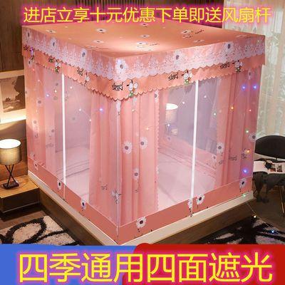 坐床式拉链蚊帐家用一体式床帘1.8米防尘遮光加密防蚊1.2米公主风