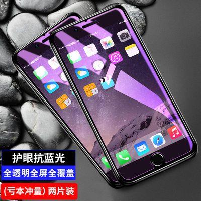 魅族6T魅蓝note5/note6/E3/S6/MX6/3全屏E2/3S/5S/E手机钢化膜pro