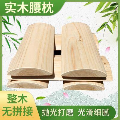 木头木腰枕实木腰椎盘突出睡觉矫正牵引硬腰靠床上睡眠腰部护腰垫