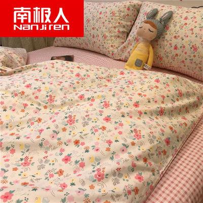 【南极人】四件套床上用品ins网红亲肤单被套床单学生宿舍4三件套