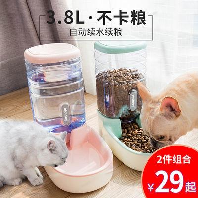 宠物踩踏式饮水器用品喂食器喝水器狗狗自动喂水猫咪泰迪饮水机