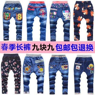 新款春季女童牛仔裤童装男童牛仔长裤宝宝休闲裤2-9岁弹力铅笔裤