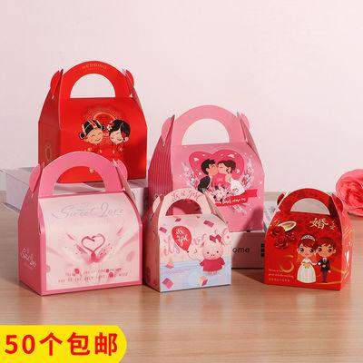 糖盒结婚手提喜糖盒礼盒装婚礼新款包装盒中国风中式创意喜糖袋子