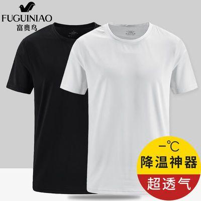 富贵鸟短袖速干t恤男夏季宽松速干衣健身跑步训练半袖吸汗运动服