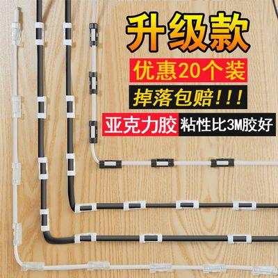 理线器电线夹子线卡扣理线固定卡扣排线卡线网线走线神器隐形线夹