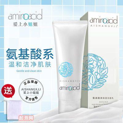 https://t00img.yangkeduo.com/goods/images/2020-06-14/a6680a5b977099c6060b5c07474fb8c0.jpeg