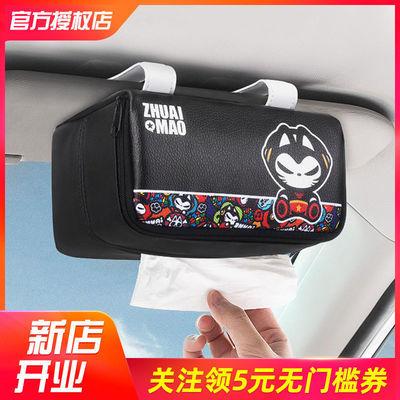 拽猫汽车纸巾盒车内创意挂式抽纸盒套车上用网红车载餐巾纸盒子