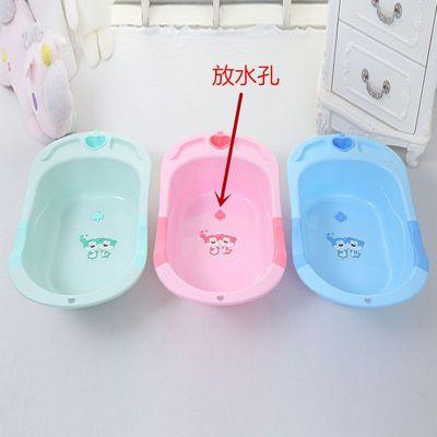破损管换婴儿洗澡盆洗澡桶儿童洗澡盆婴儿浴盆坐躺两用浴桶悬浮垫