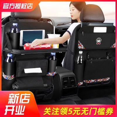 拽猫汽车座椅收纳袋挂袋车用车后座后背整理储物盒车载多功能餐桌