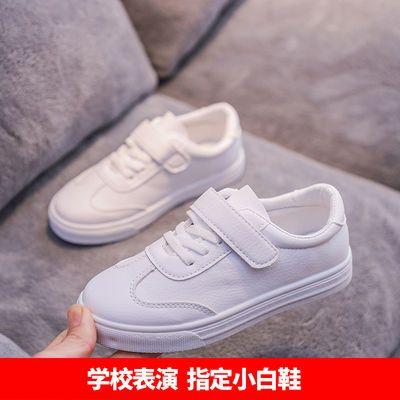 2020年春季新款男童鞋儿童小白鞋女童鞋子白色皮面板鞋女小学生鞋