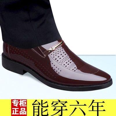 花花公子贵族男士皮鞋男士镂空夏季凉鞋凉皮鞋男商务休闲工作鞋