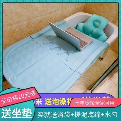 成人折叠浴桶家用泡澡桶大号加厚大人浴盆儿童洗澡桶婴儿游泳池盆