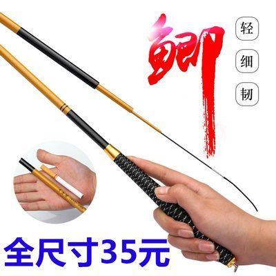 小玲珑鲫鱼竿碳素手竿钓鱼竿超轻超细46调鱼杆极细台钓竿渔具套装