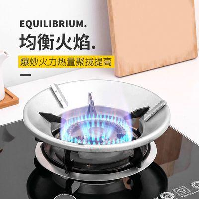 煤气灶节能罩聚火圈家用燃气防风罩反热天燃气灶配件省气隔热档风