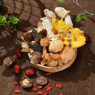 【八珍十菌汤包】云南菌菇包山珍干货煲汤竹荪羊肚菌姬松茸牛肝菌