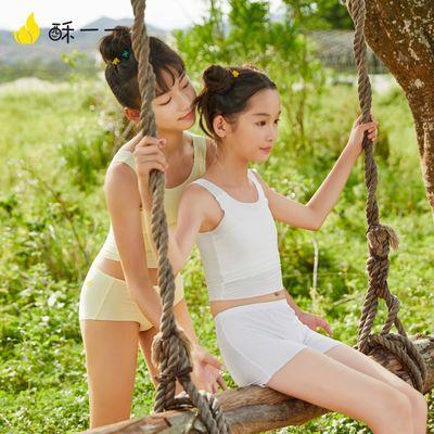 酥一一青春期女孩跳舞U背莫代尔小背心内衣小学生10岁女童发育期