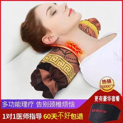 [15天修复颈椎]中药枕调理睡眠缓解颈椎酸痛磁疗颈椎养生降压枕头