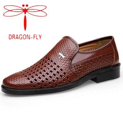 【只卖一双】正品蜻蜓牌男士皮鞋商务夏季男士休闲皮鞋男皮凉鞋男