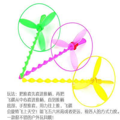 发光竹蜻蜓手搓双飞叶塑料竹蜻蜓飞天仙子儿童地摊发光玩具热卖