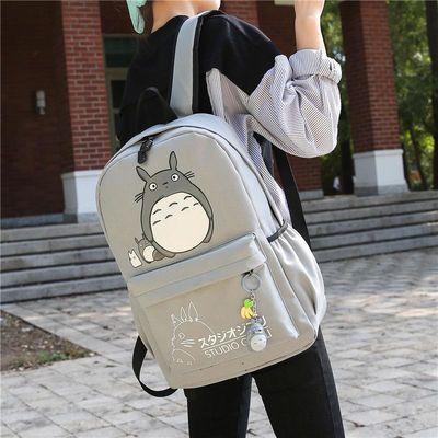 2020新款龙猫双肩包卡通印花双肩包 校园中学生书包电脑包