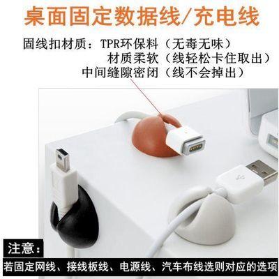 收线器墙壁走线插排线卡扣墙整理线固定器家用电线扣明线卡子夹