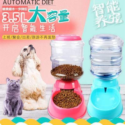 狗狗猫咪自动喂食器 宠物饮水器喂水器狗碗猫碗双碗 猫饭盆狗饭盆