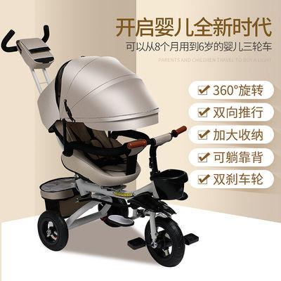 多宝熊折叠儿童三轮车脚踏车婴幼儿手推车可躺1-3-6岁男女孩童车
