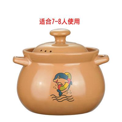 砂锅大容量养生汤煲陶瓷沙锅煲汤锅炖锅明火家用燃气煲粥锅