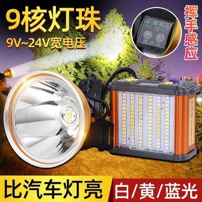9核强光头灯远射充电超长续航12锂电头戴式P90进口感应超亮白黄光
