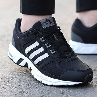 Adidas阿迪达斯男鞋跑步鞋子2020春秋季新款eqt减震运动鞋DA9375