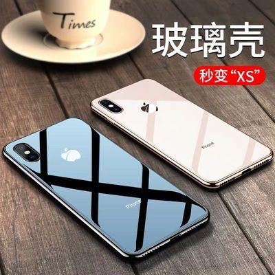 苹果7plus手机壳iPhone8保护套防摔创意i6玻璃壳6s硅胶全包8p机壳
