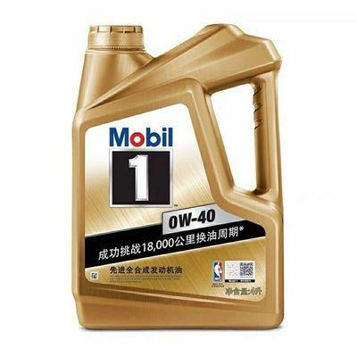 正品美孚机油mobil金装一号美孚金一号4L 0w40全合成机油润滑油SN
