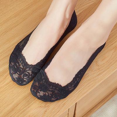 3双5双特价隐形袜蕾丝船袜女浅口袜子女士春夏薄款花边棉底袜防滑