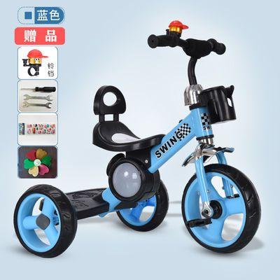 儿童三轮车宝宝脚踏车小孩脚蹬自行车婴儿手推车男孩女孩童车玩具