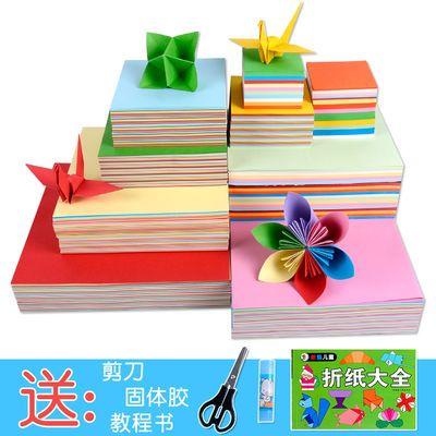 彩色手工折纸创意DIY制作剪纸书亲子游戏千纸鹤星幼儿园儿童玩具