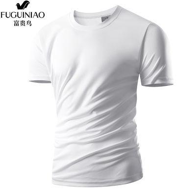 【吸汗透气】冰丝速干衣男T恤运动短袖体恤大码薄款夏季半袖衣服